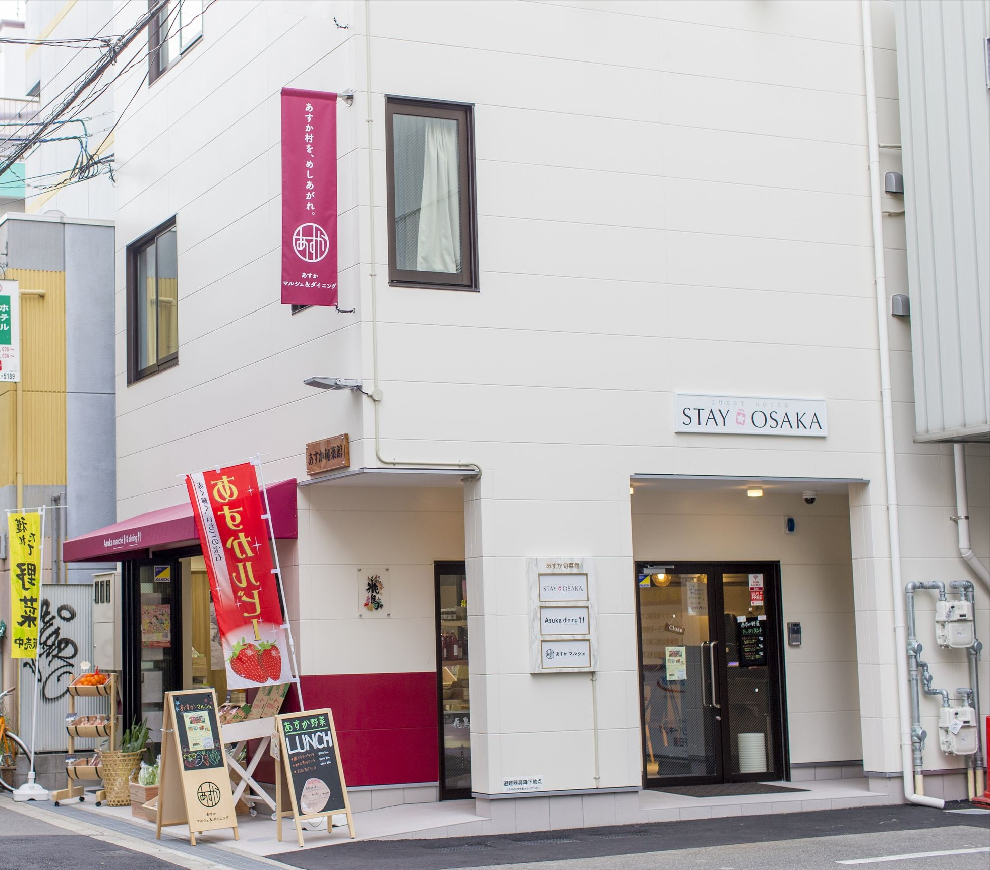 GUEST HOUSE STAY OSAKA
