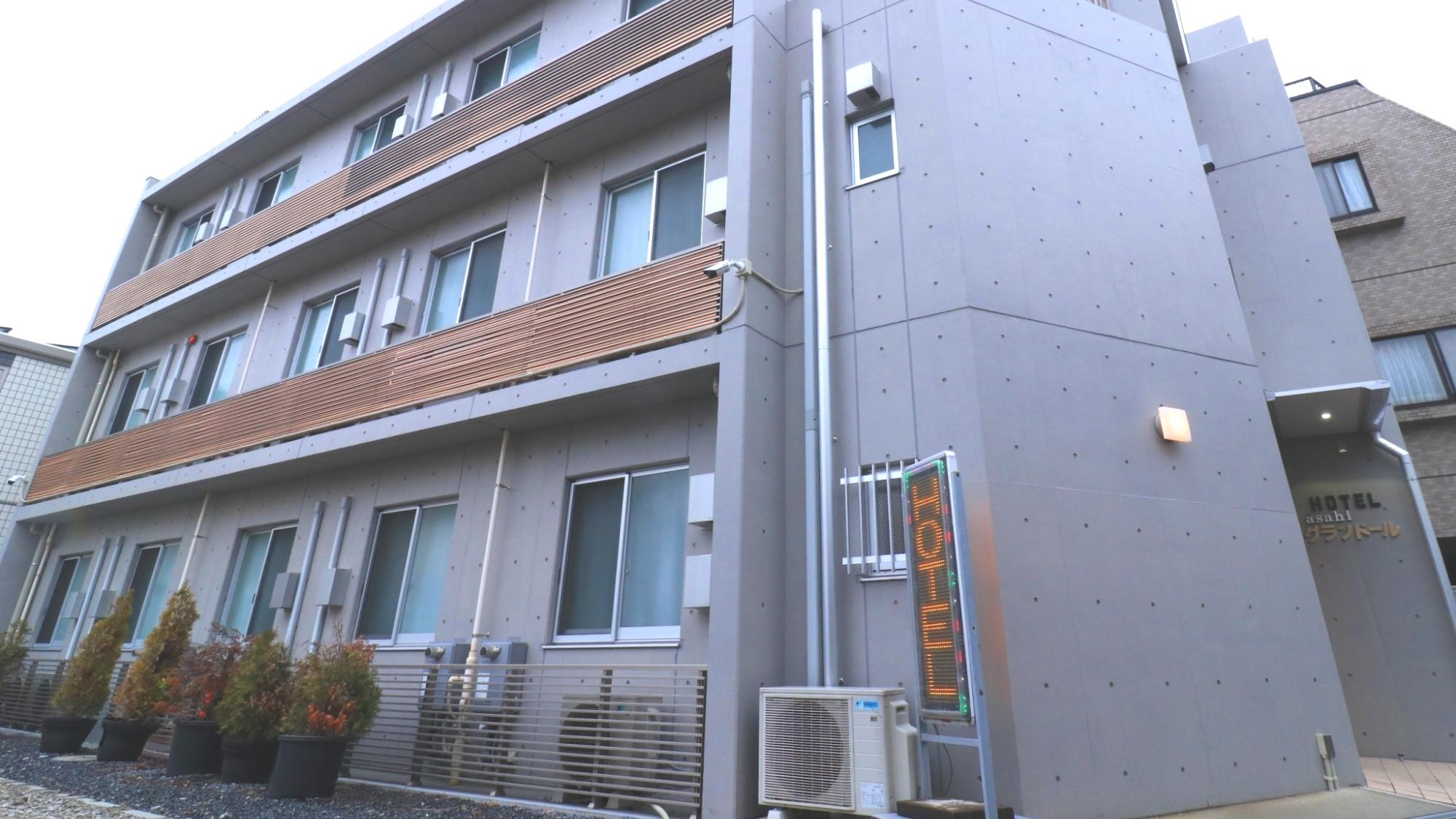 ホテル朝日グランドール府中(2017年9月オープン)