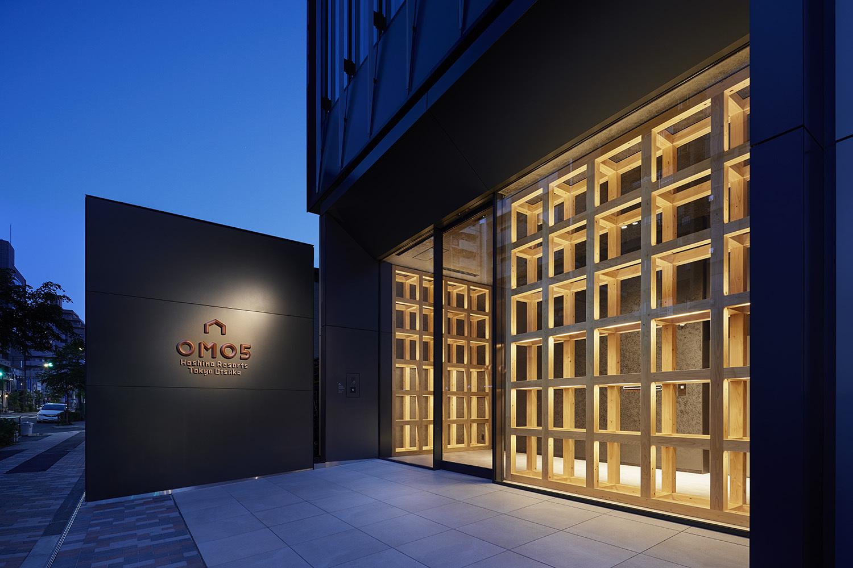 星野リゾート OMO5 東京大塚(2018年5月9日グランドオープン)