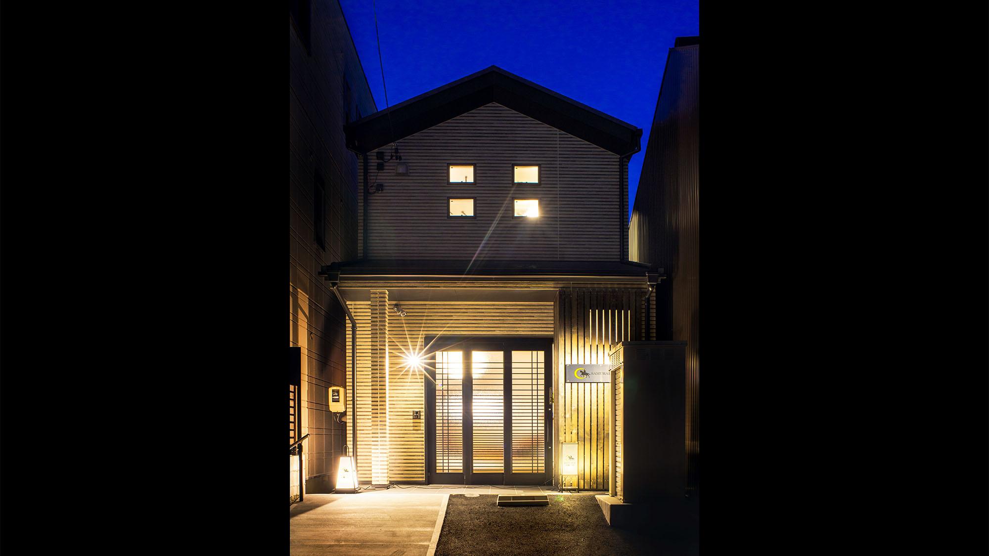 SAMURAI HOUSE◆楽天トラベル