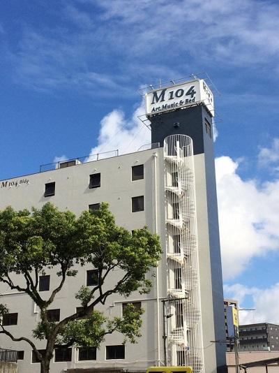 M104 Kagoshima