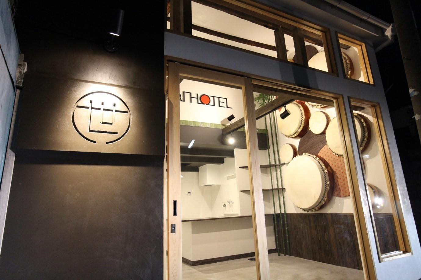 SEKAI HOTEL Mangetsu