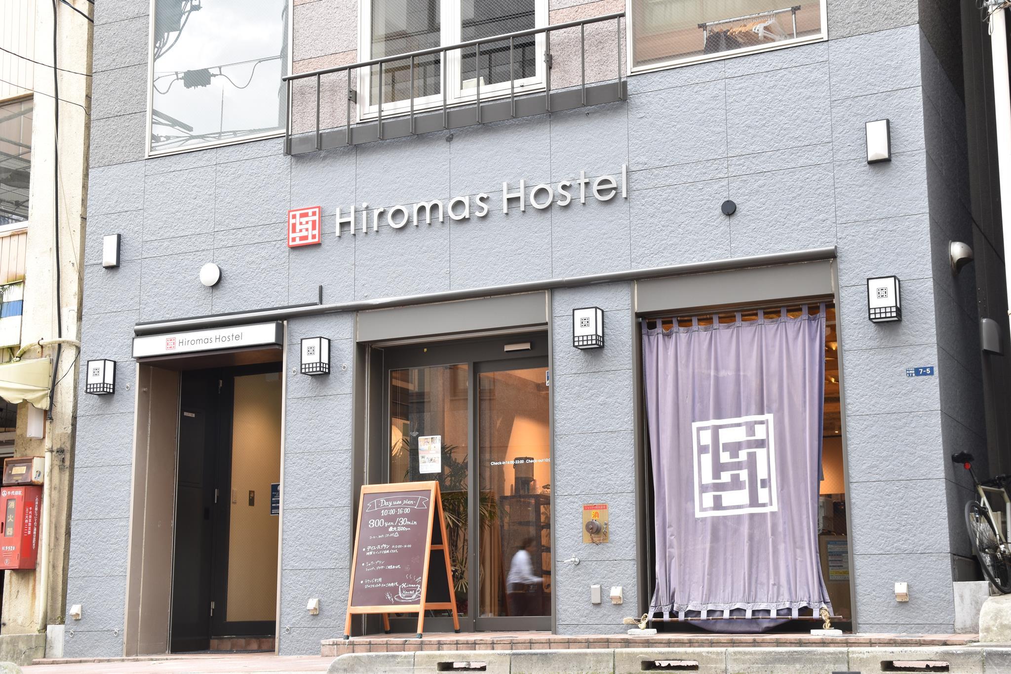 Hiromas Hostel in Akiba(旧:MOA HOSTEL in Akiba)
