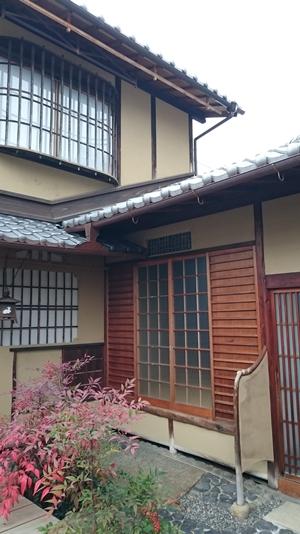 西陣京町家青龍邸(旧:西陣京町家【延暦】)