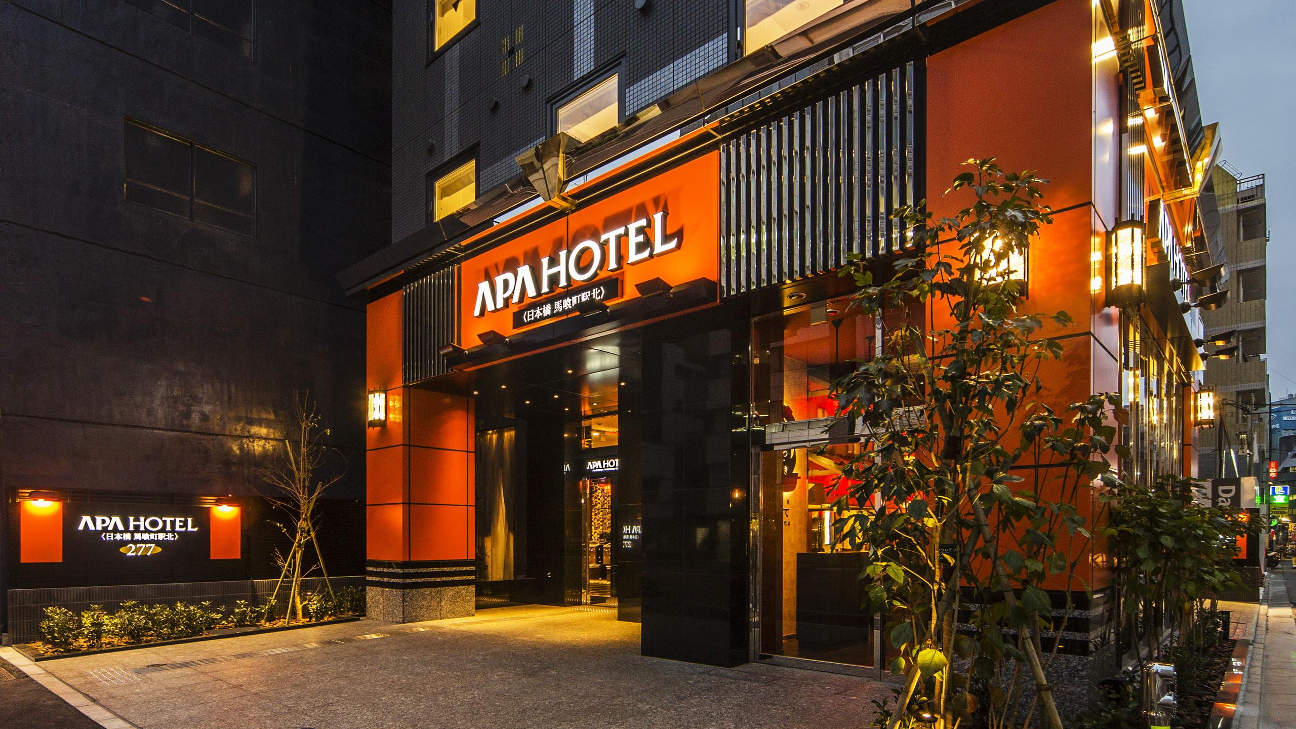 アパホテル<日本橋 馬喰町駅北>(2018年4月13日オープン)