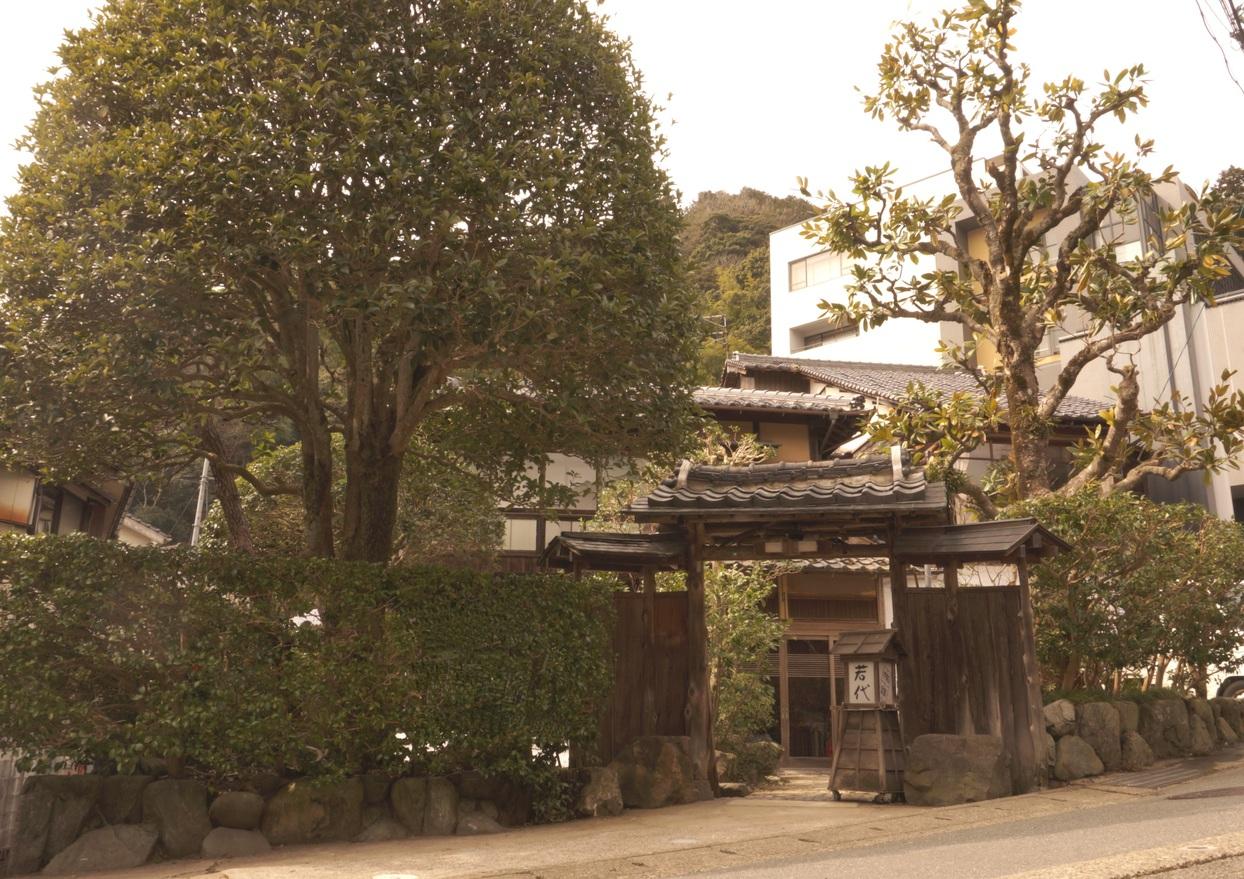 ゲストハウス 城崎若代◆楽天トラベル
