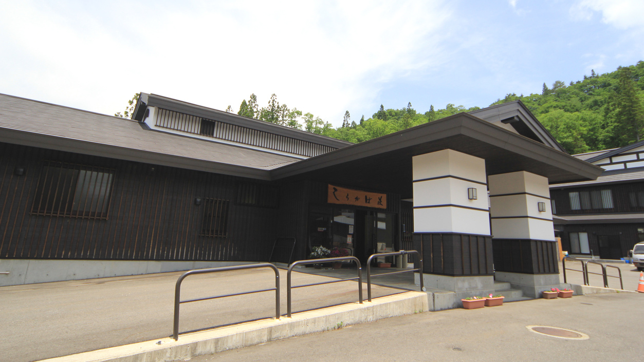 昭和温泉しらかば荘