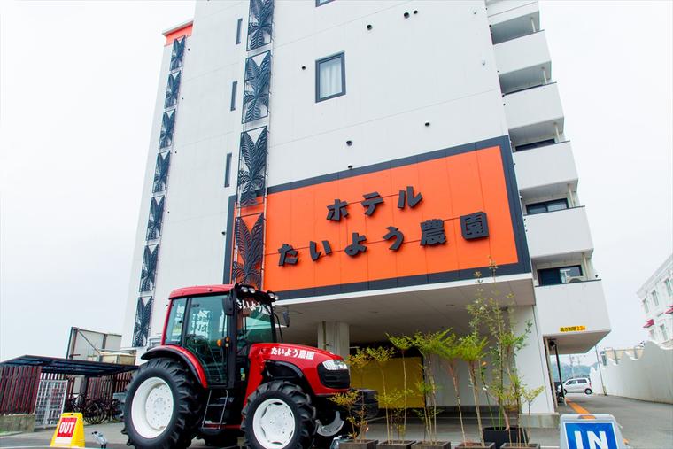 ホテルたいよう農園 古三津