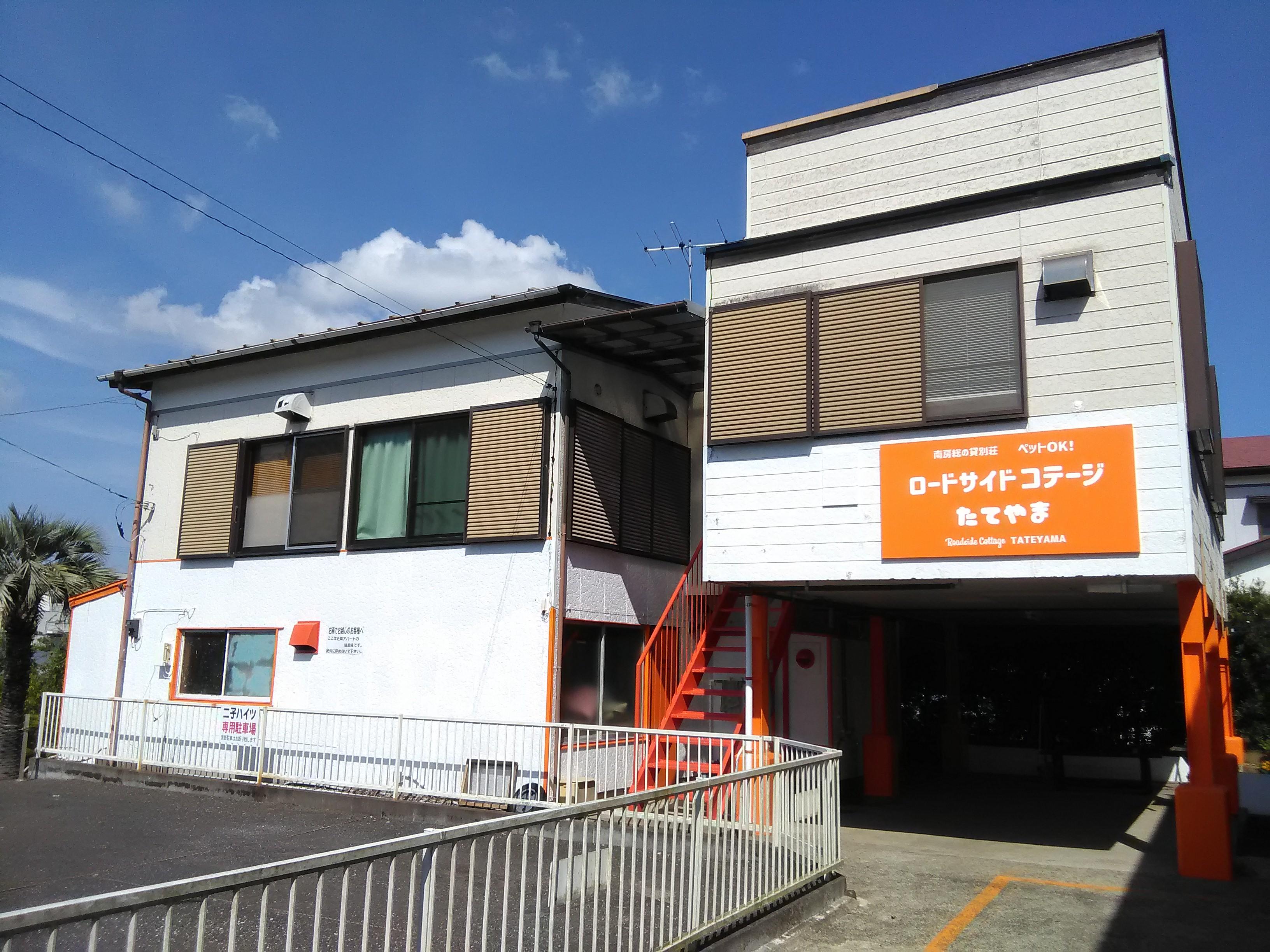 館山ウィールズゲストハウス
