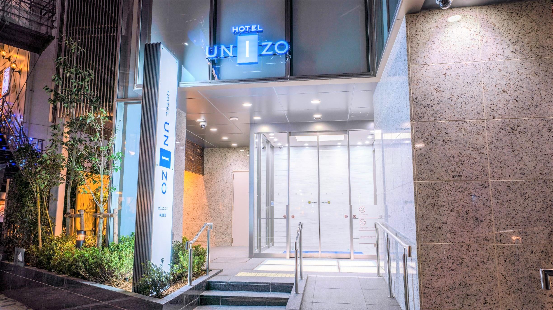 ホテルユニゾ横浜駅西(2018年11月1日オープン)