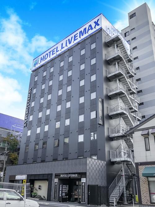 ホテルリブマックス新潟駅前