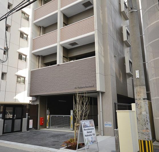 Residence Hotel Hakata10◆楽天トラベル