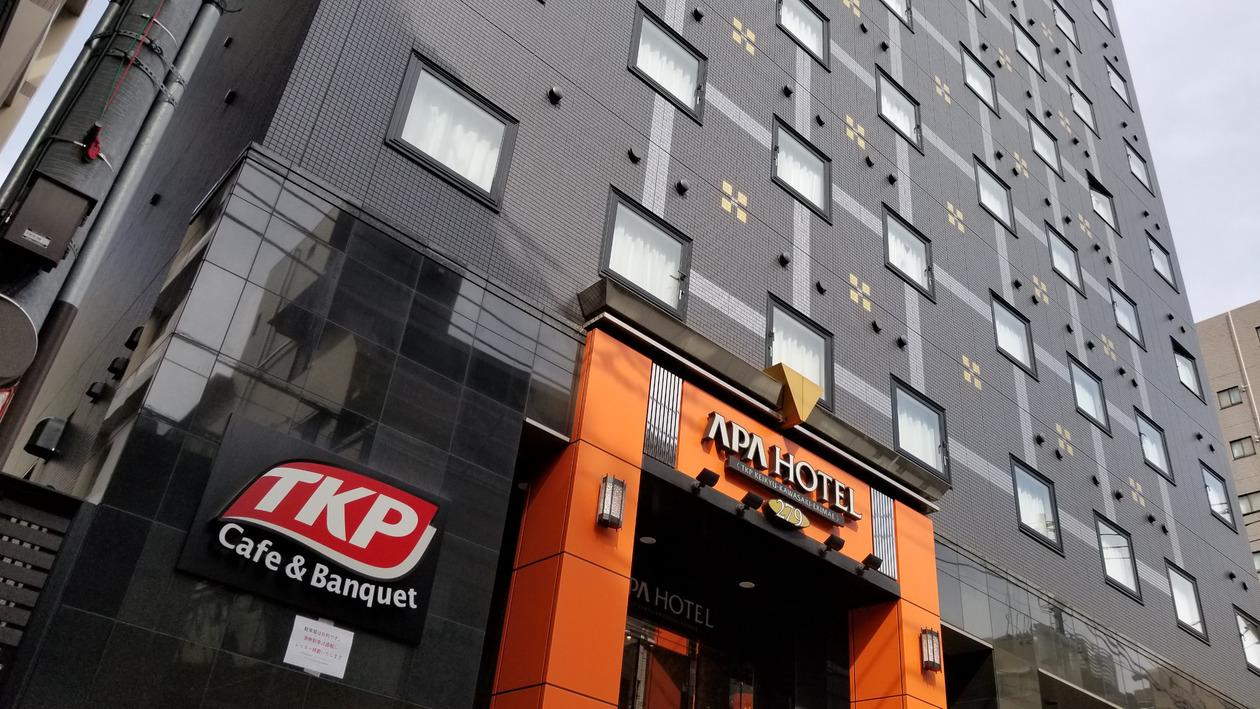 アパホテル<TKP京急川崎駅前>(2018年6月1日オープン)