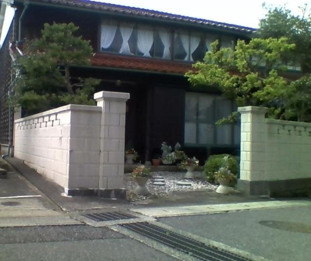 ゲストハウス東藤田邸