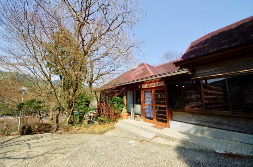 相生森林文化公園あいあいらんど