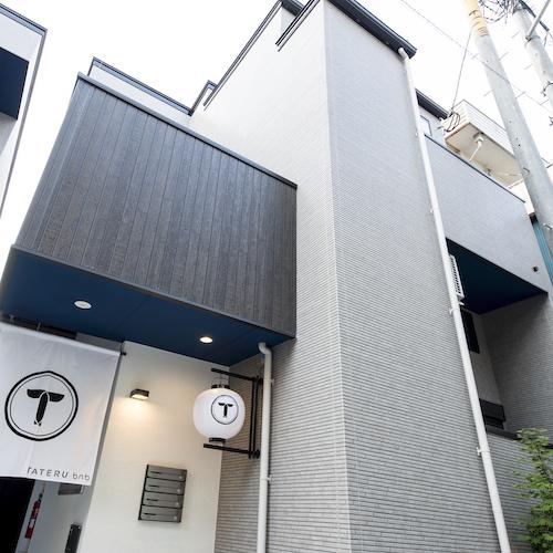 TATERU bnb TAKASAGO B