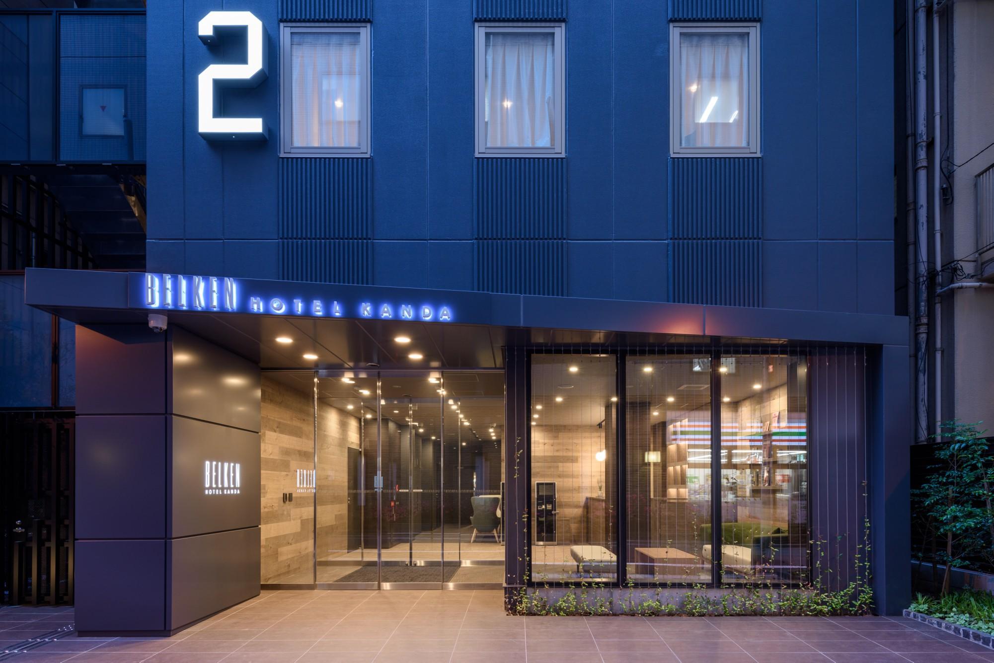 ベルケンホテル・神田(2018.6.9 GRAND OPEN)