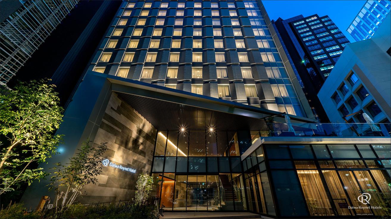 ダイワロイネットホテル西新宿(2019年2月グランドオープン)