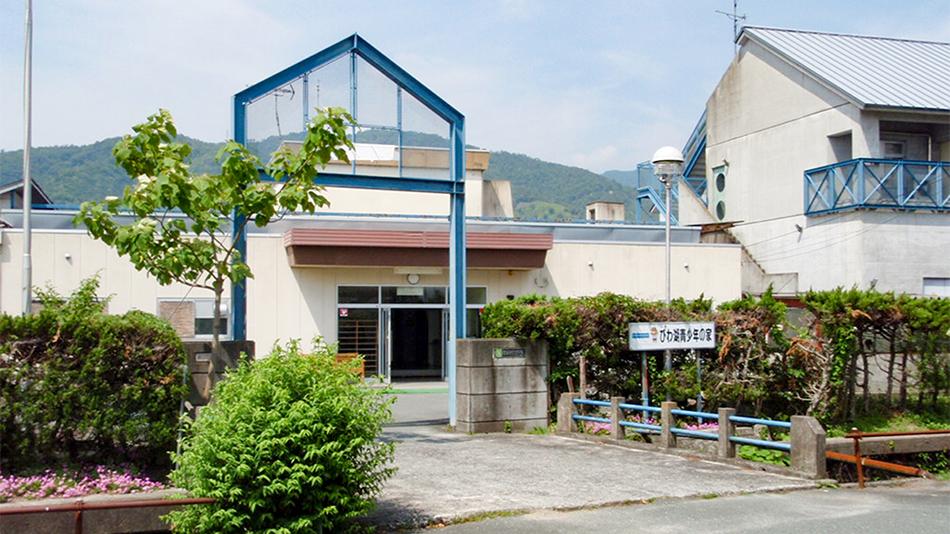 びわ湖青少年の家+Active Biwako Center