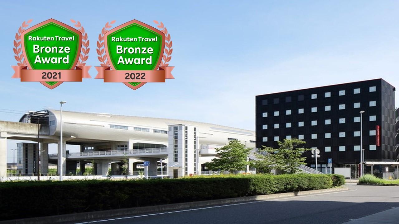 SAKURA SKY HOTEL(サクラスカイホテル柏)