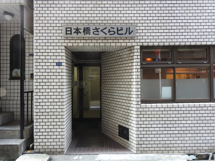 bnb+ TokyoNihonbashiKOJIMA