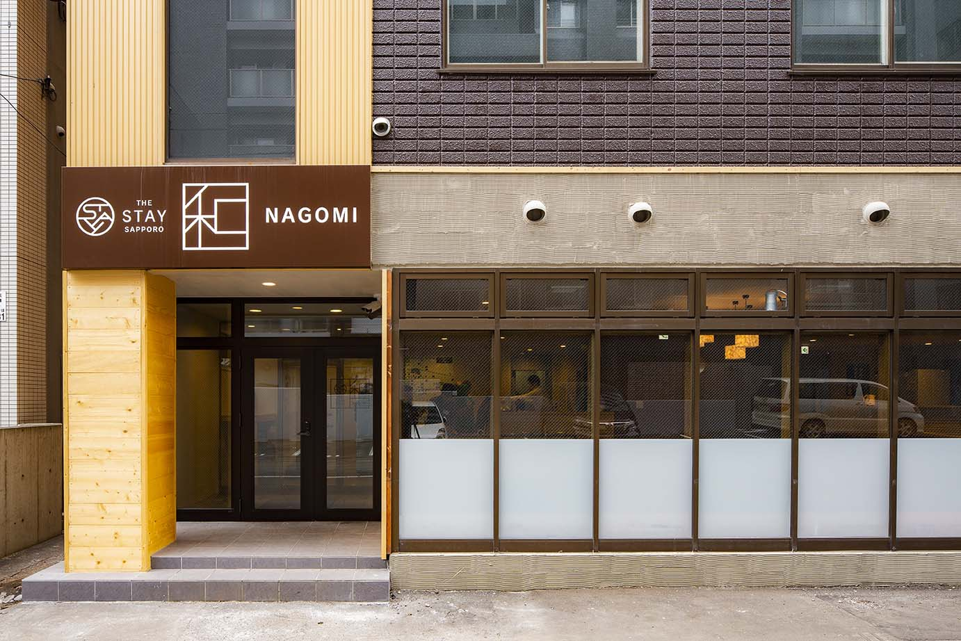 THE STAY SAPPORO 和ーNAGOMIー