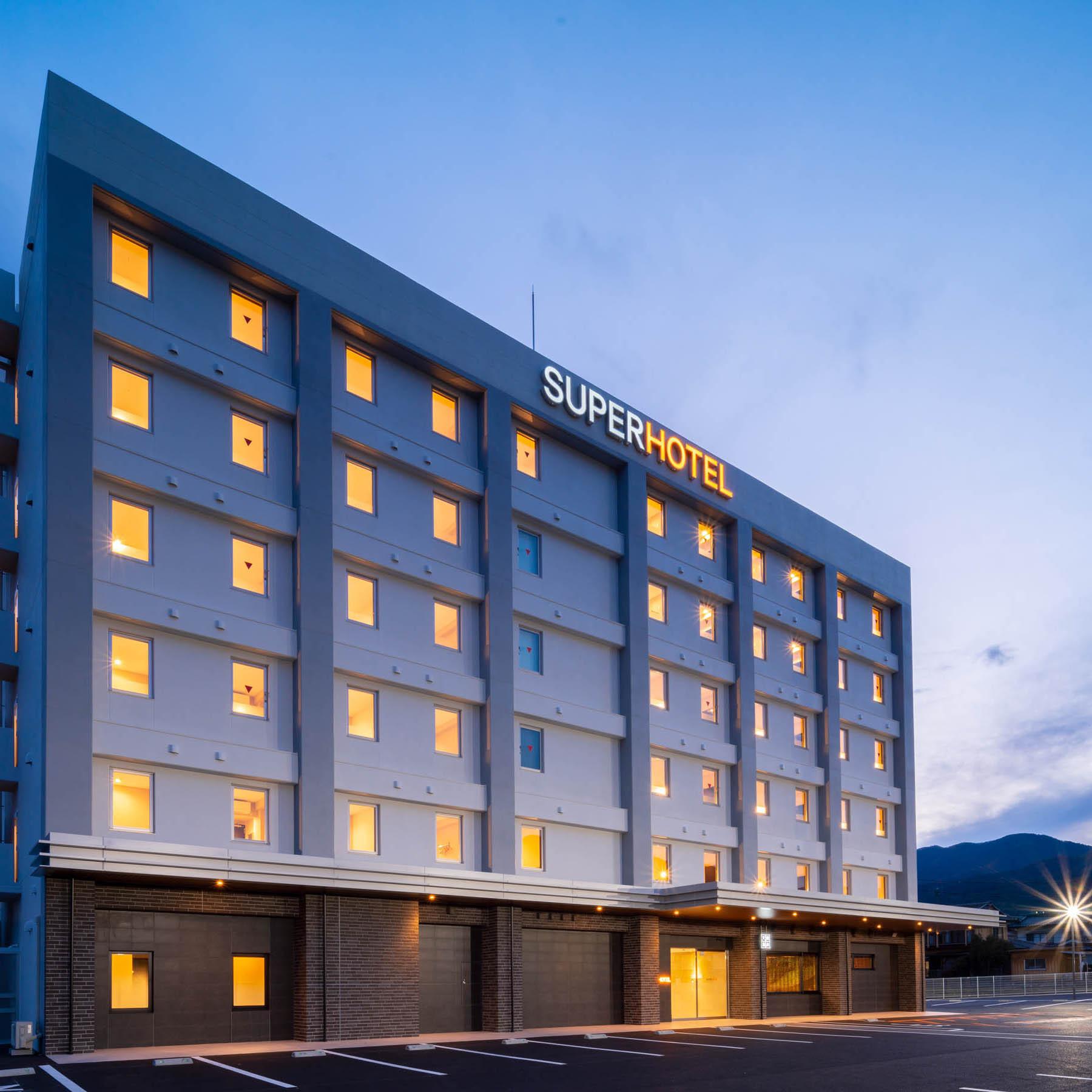 スーパーホテル長野・飯田インター 天然温泉 飯田城の湯(2018年11月28日オープン)