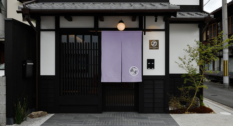 京都橘屋 万寿寺亭
