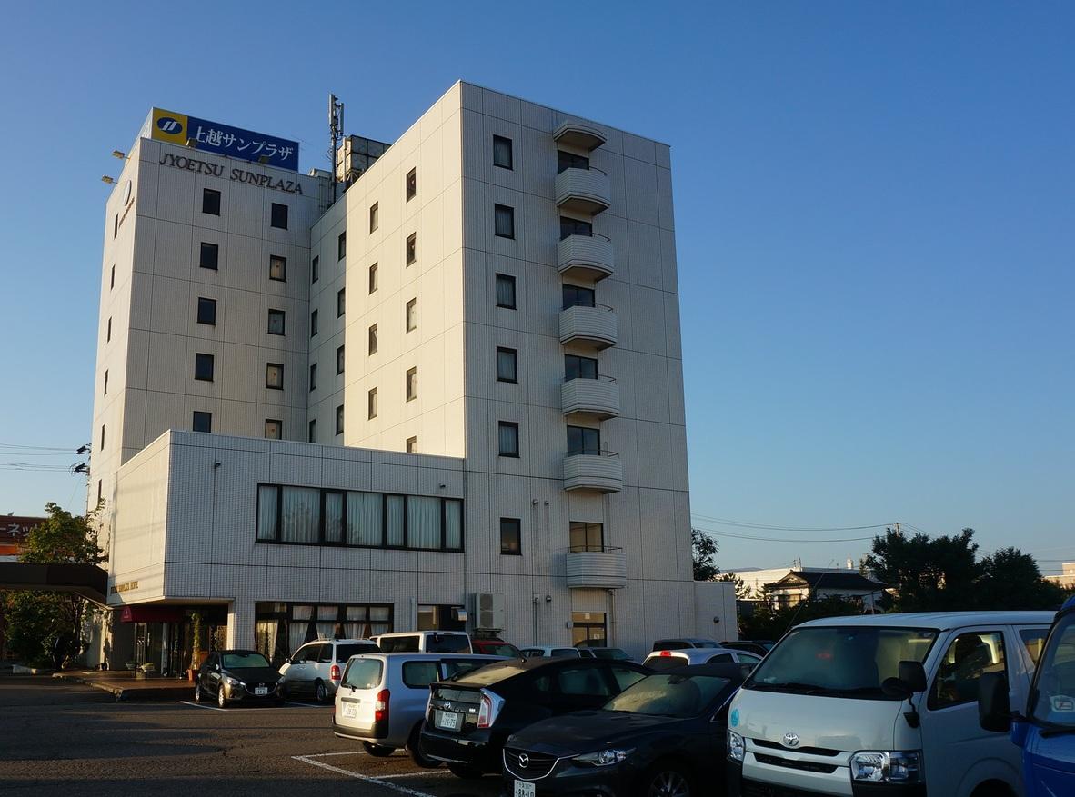 上越サンプラザホテル
