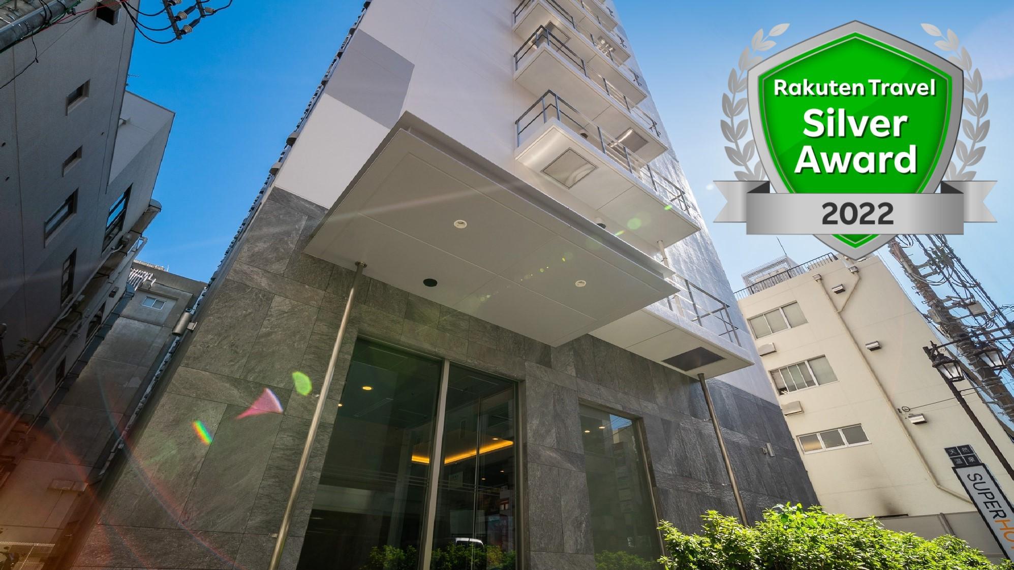 スーパーホテル湘南・藤沢駅南口 天然温泉 伝馬の湯(2019年4月26日グランドオープン)