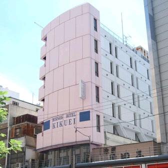 ビジネスホテル菊栄