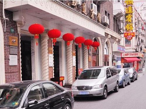Shanghai Railway Hotel