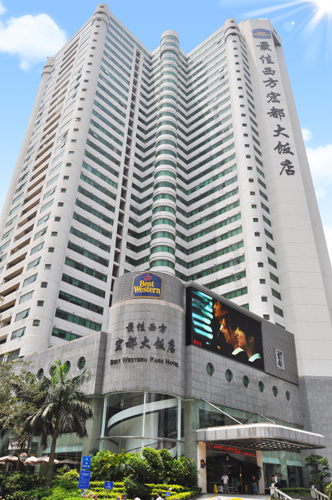 BEST WESTERN Park Hotel Xiamen