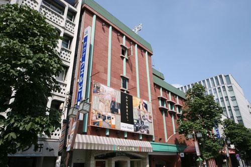 サウナ&カプセルホテル ウェルビー栄