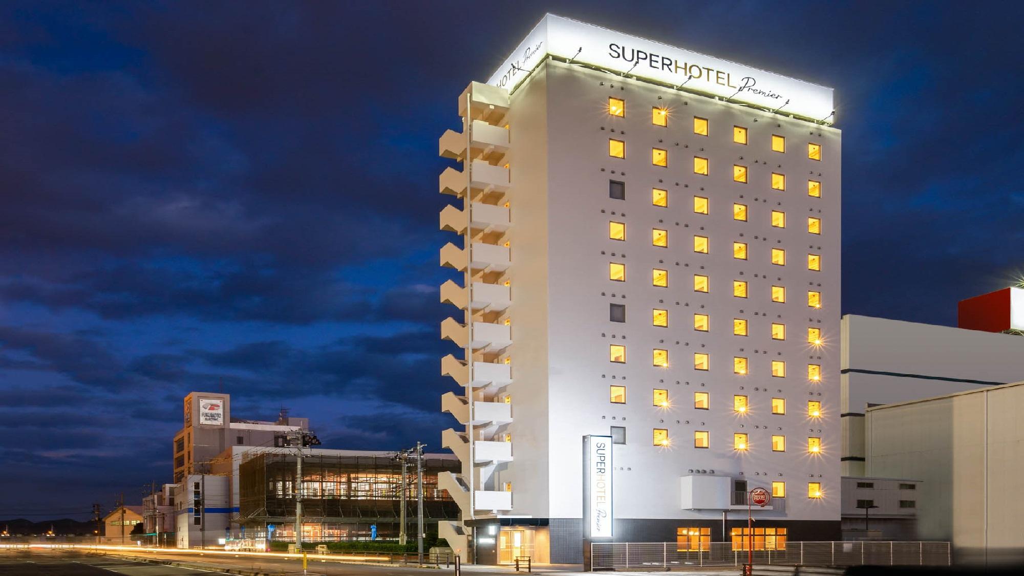 スーパーホテルPremier下関 天然温泉「海響の湯」(2019年10月30日オープン)