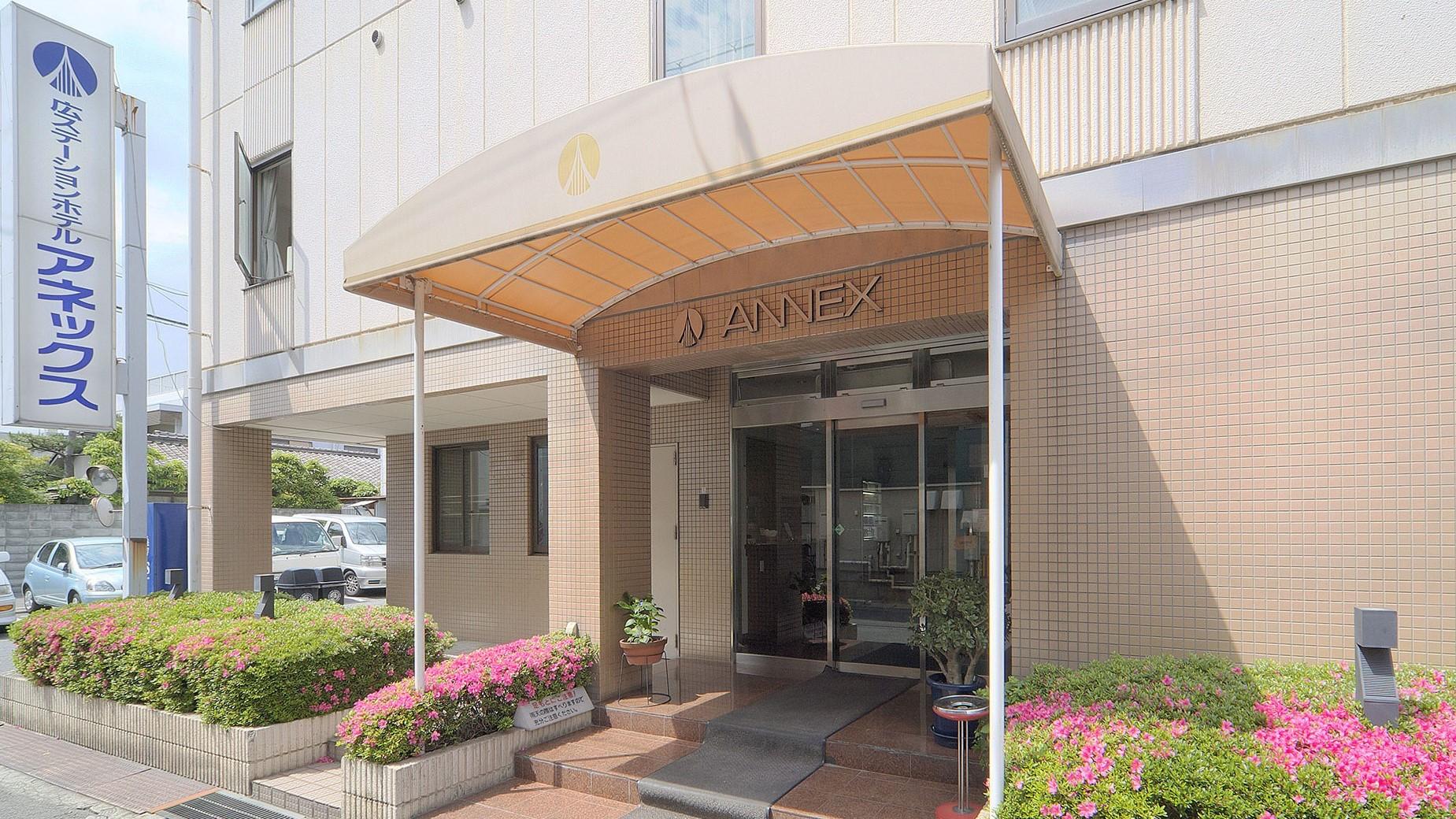 広ステーションホテル アネックス