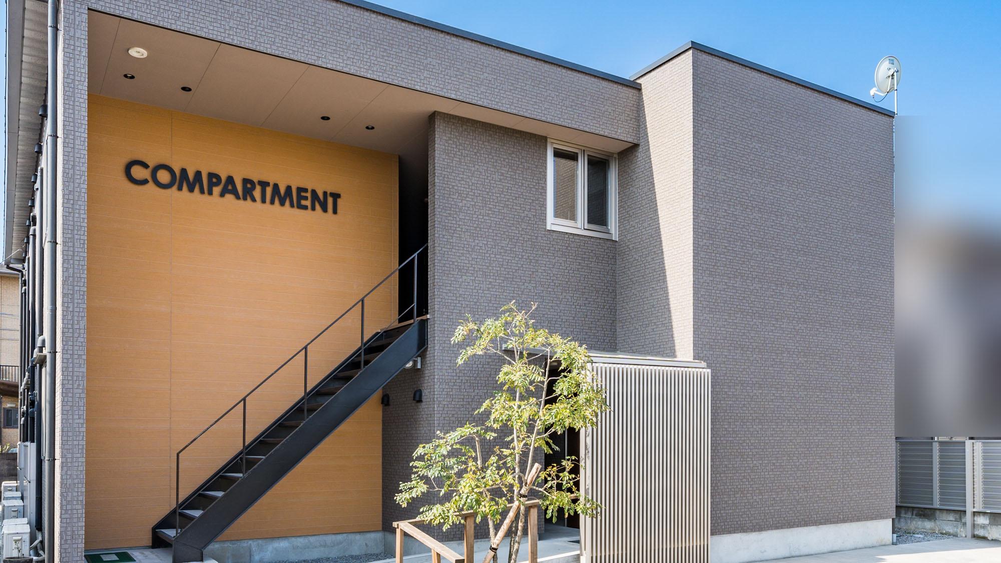 ビジネス旅館 さつまコンパートメント