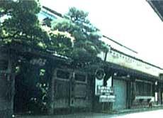 松屋旅館<愛媛県西予市>