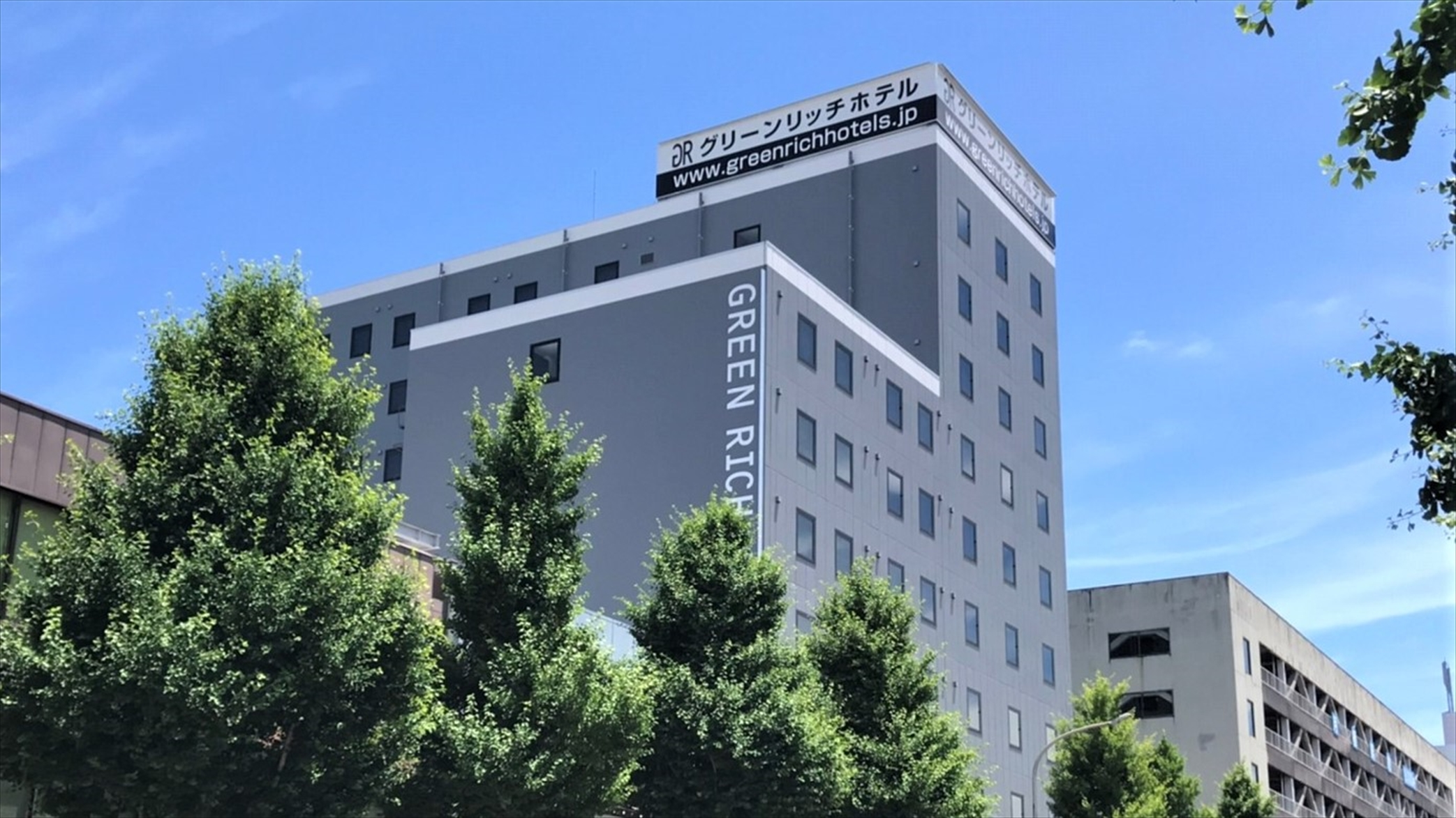 グリーンリッチホテル米子駅前