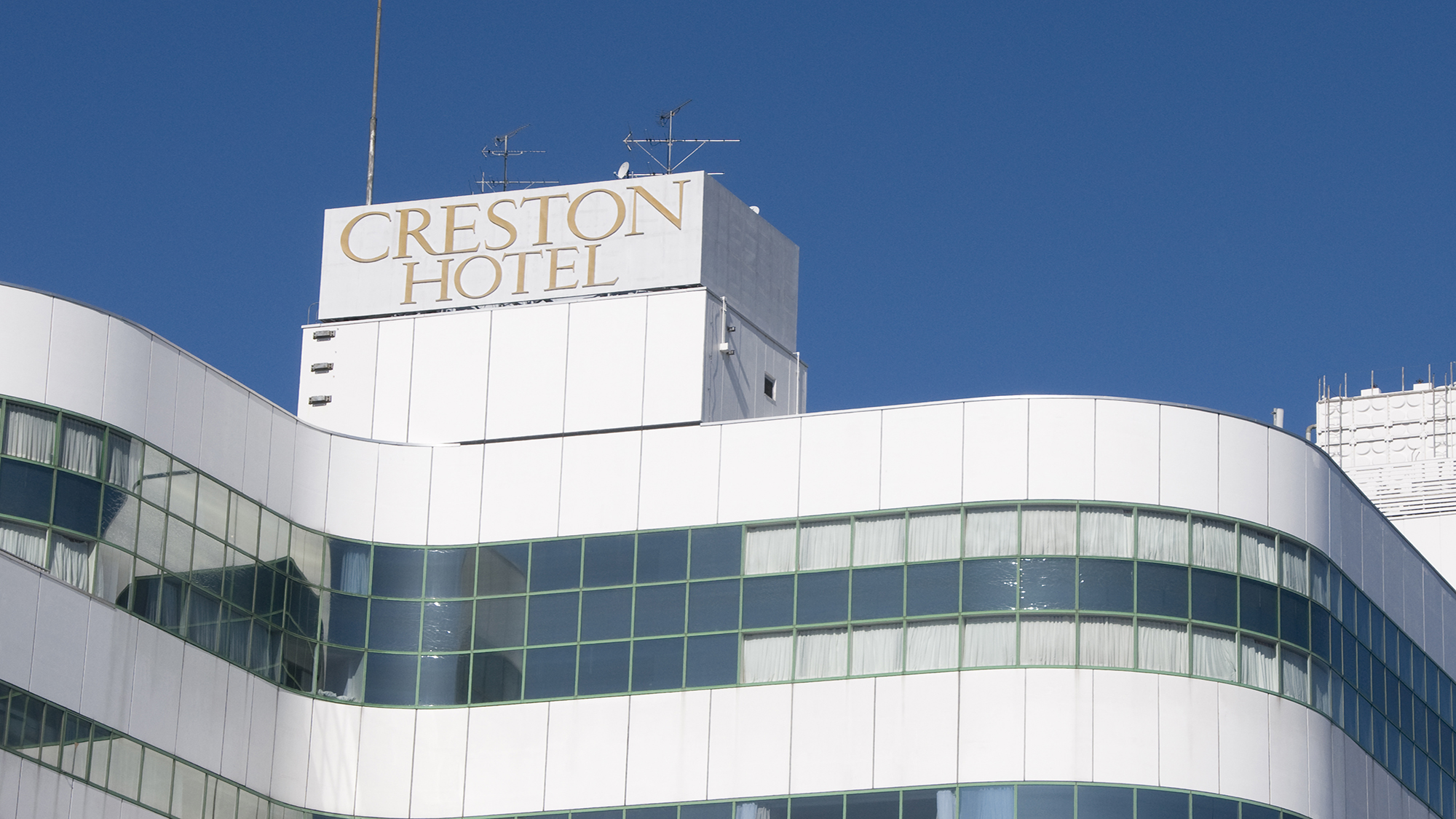 調布クレストンホテル