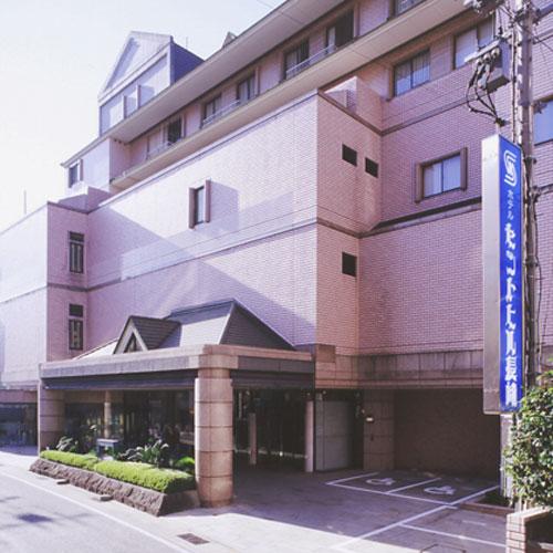 ホテルセントヒル長崎...