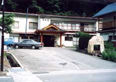 尾瀬桧枝岐温泉 清水屋