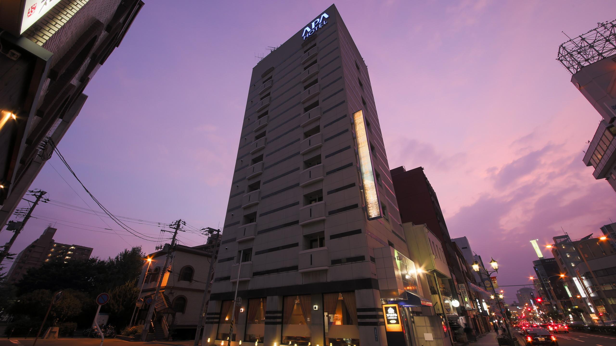 アパホテル<山形駅前大通>