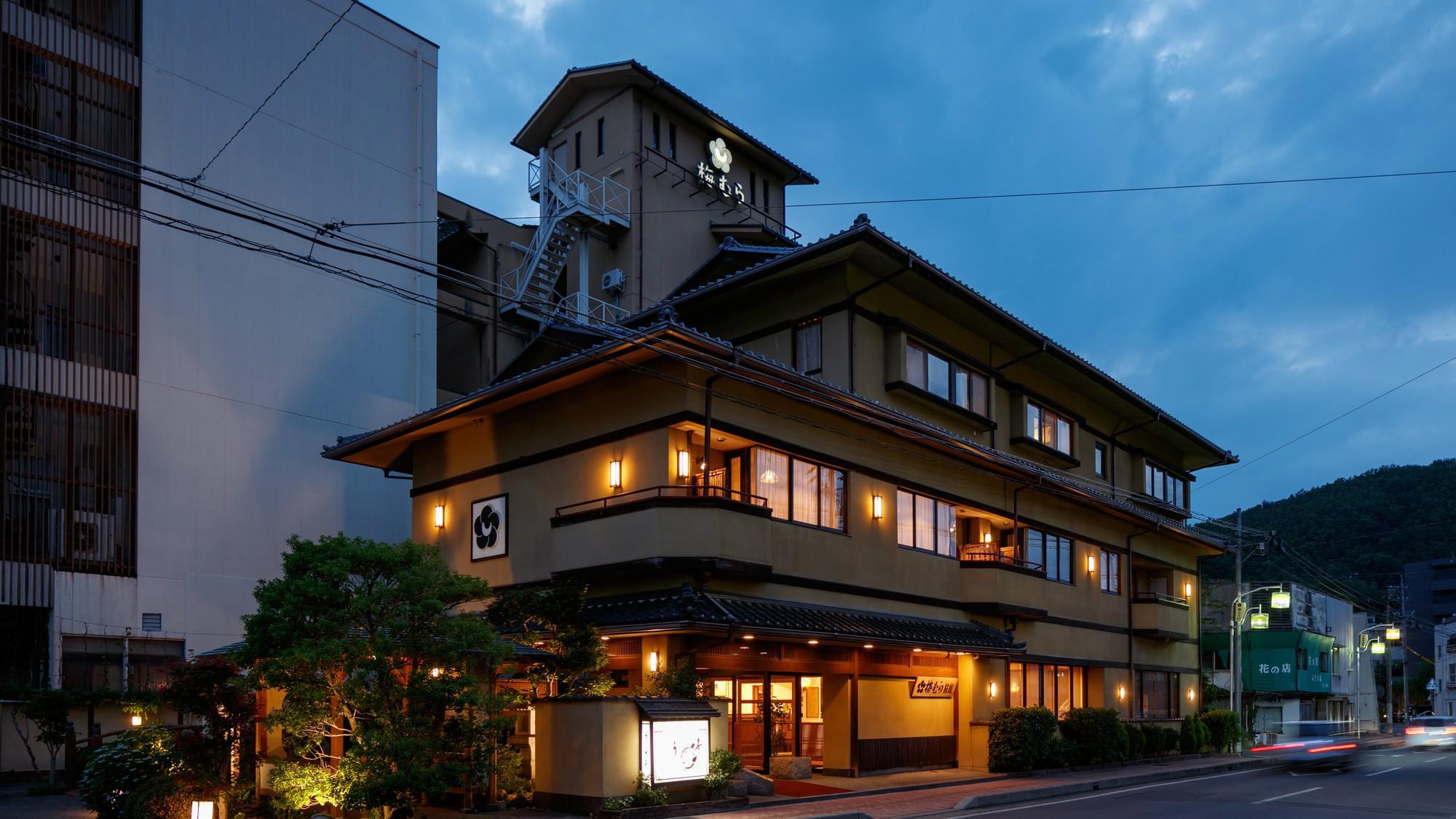 戸倉上山田温泉 和の魁が佇む宿 梅むら旅館うぐいす亭