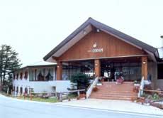 チロル的大自然 奥山田温泉 にごり湯の宿 セルバン 白雲館
