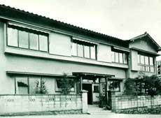 新花屋旅館