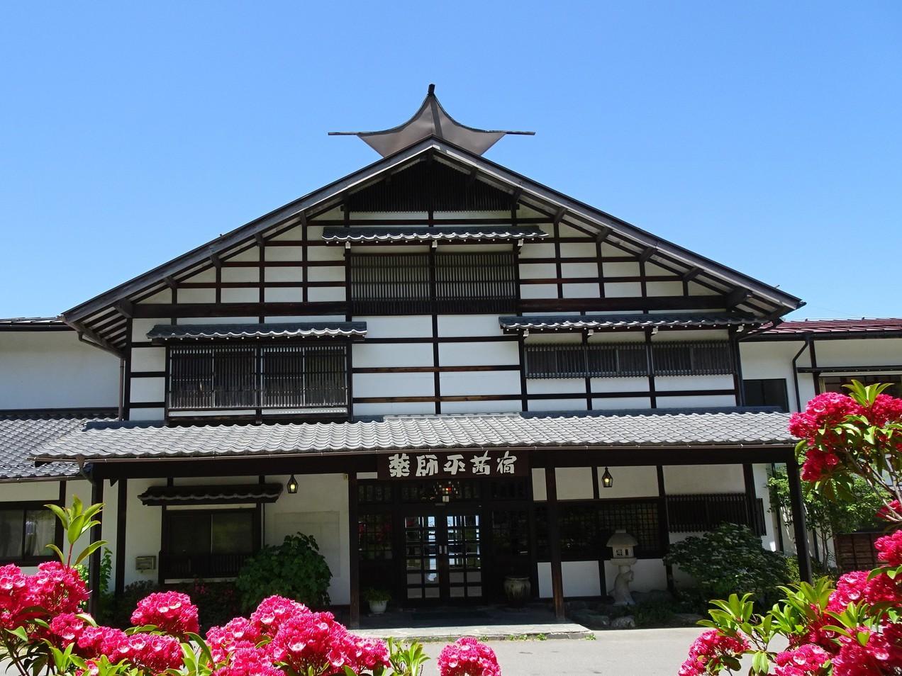 薬師平 茜宿(薬師平ホテル)