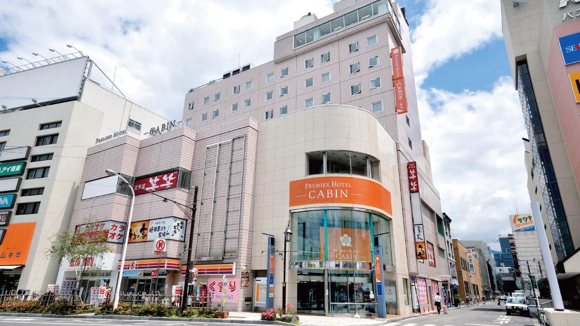 プレミアホテルーCABINー松本(旧トーコーシティホテル松本)