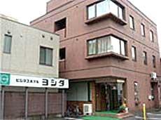 ビジネスホテル ヨシダ<山形県>の外観