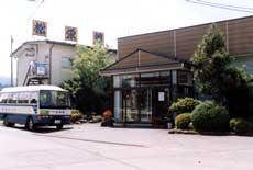 黒沢温泉 松栄館